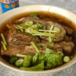 Pork Ribs Soup | Ping Restaurant in Portland, Oregon