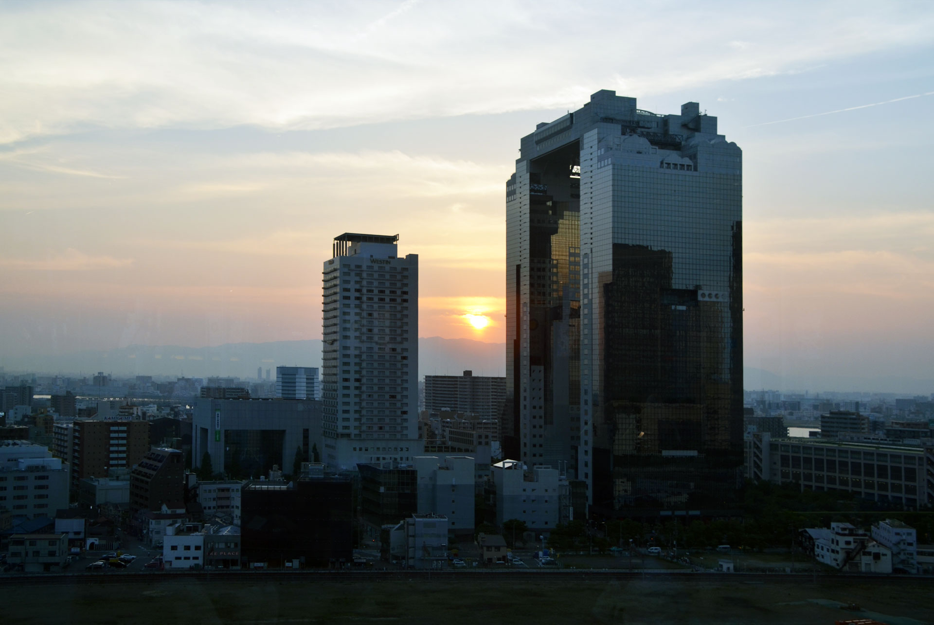 Osaka view from train station