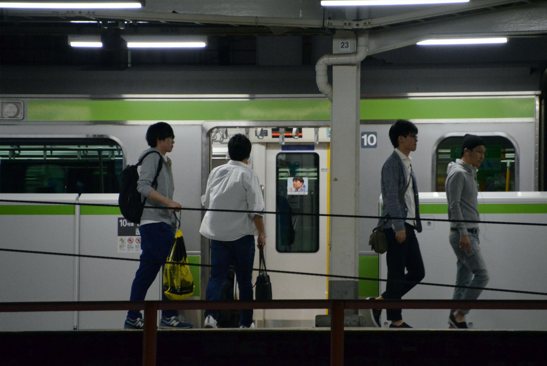 Akihabara station in Tokyo