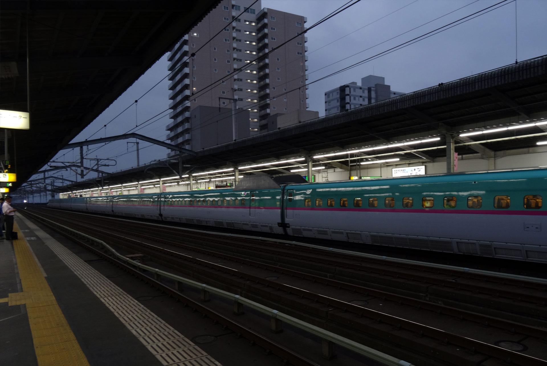 Yokohama shinkansen station