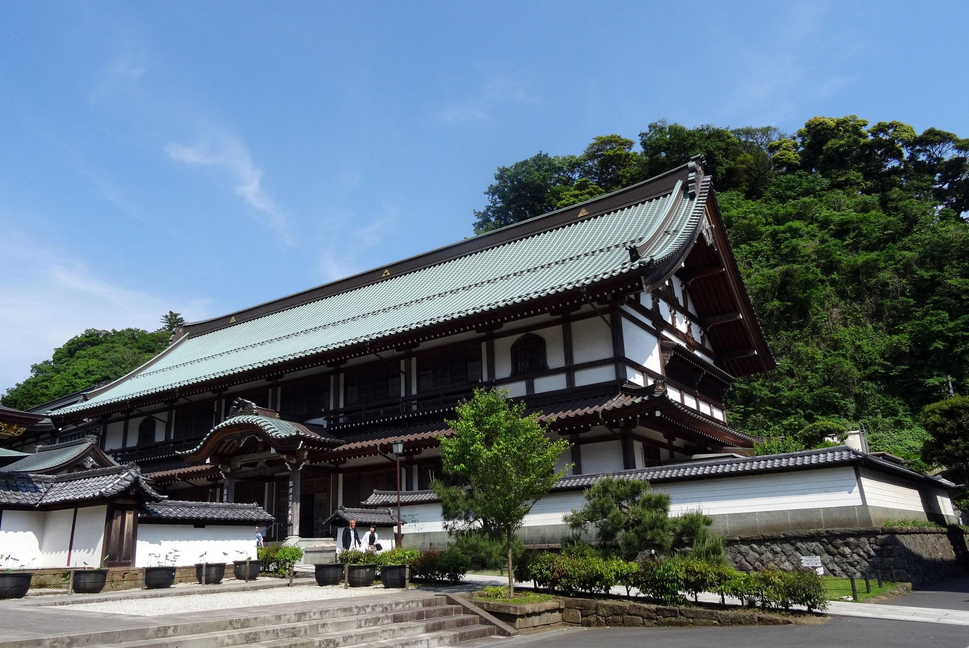 Kamamura