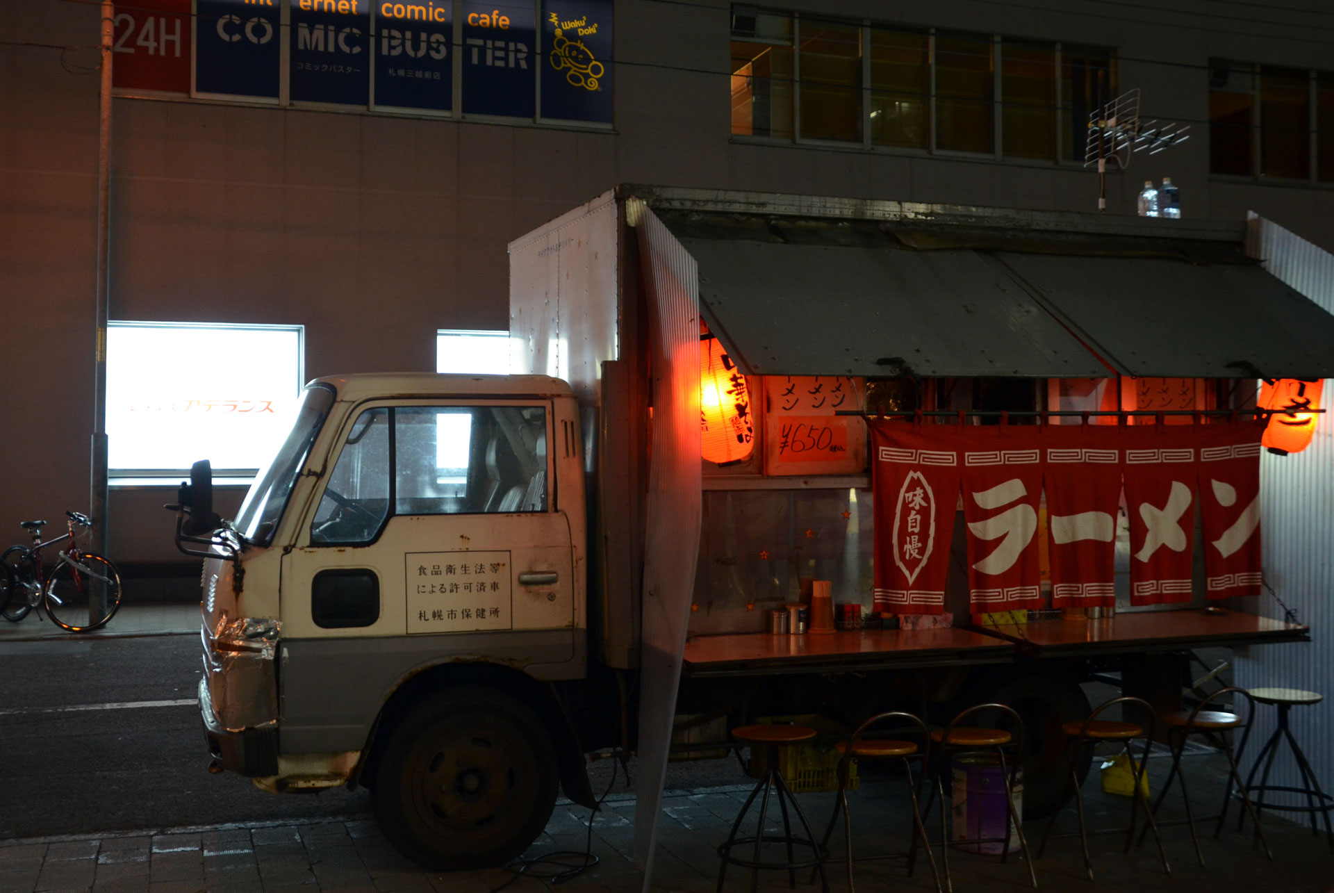 Food truck in Sapporo