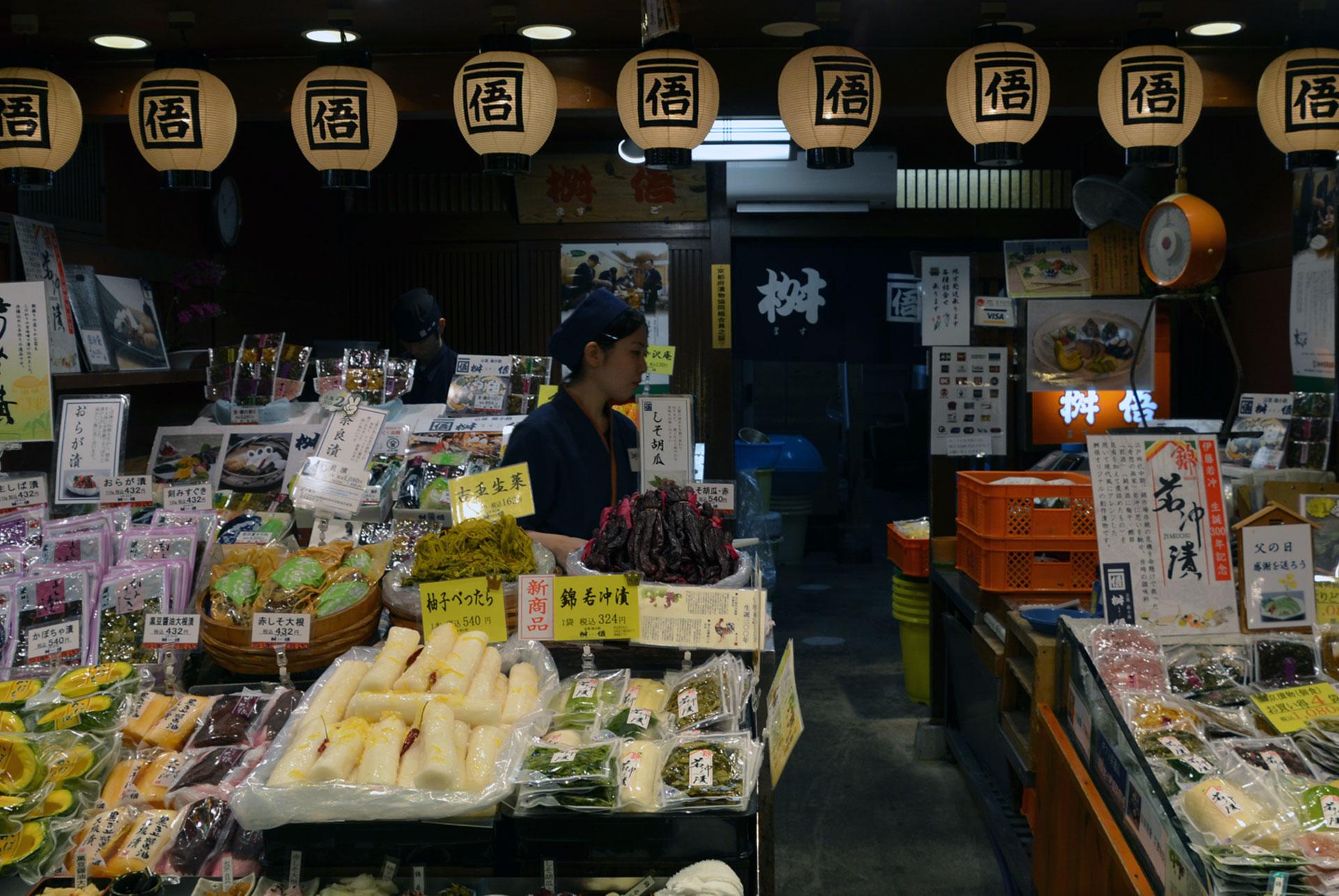 Tsujiki Market in Tokyo