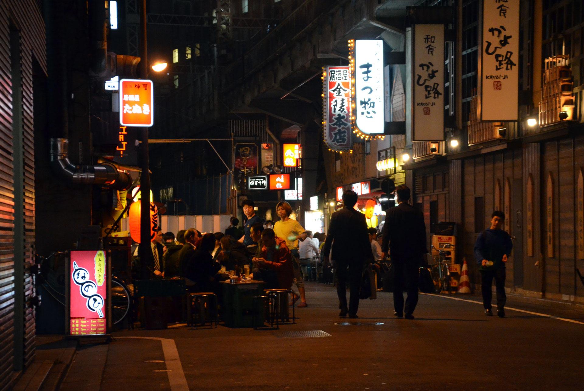 Yakitori alley, Tokyo