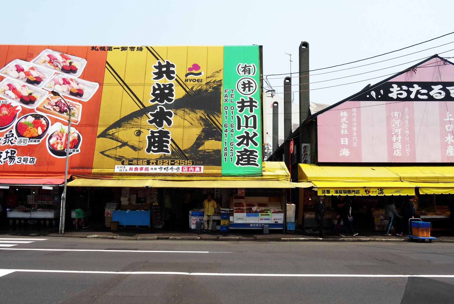 Nijo market in Sapporo