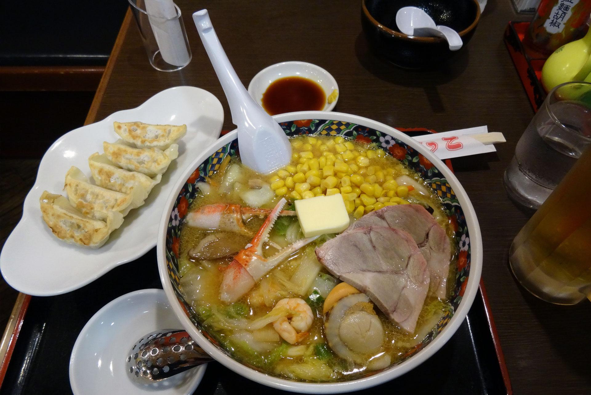 Fukuoka ramen