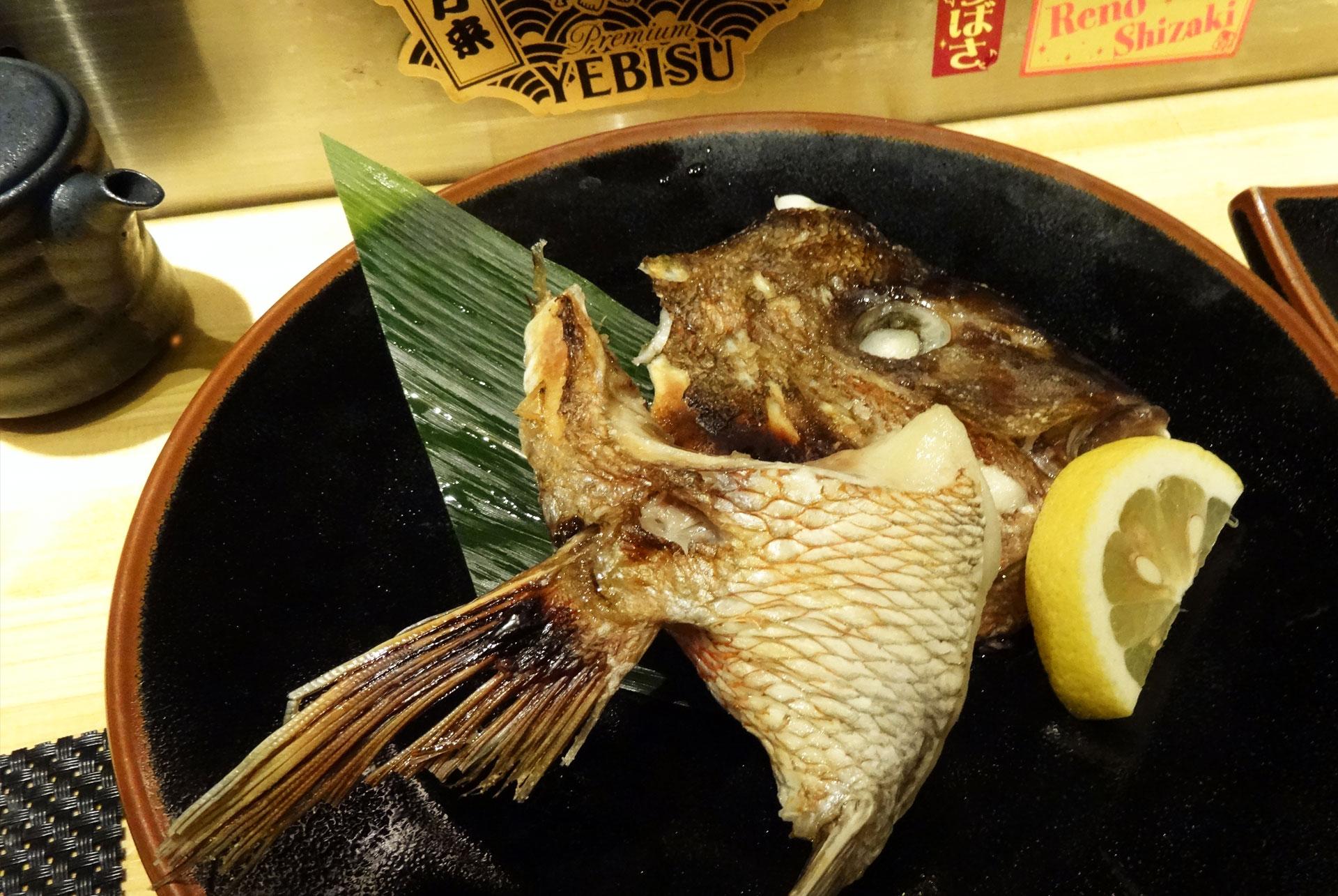 Fish head in Kyoto