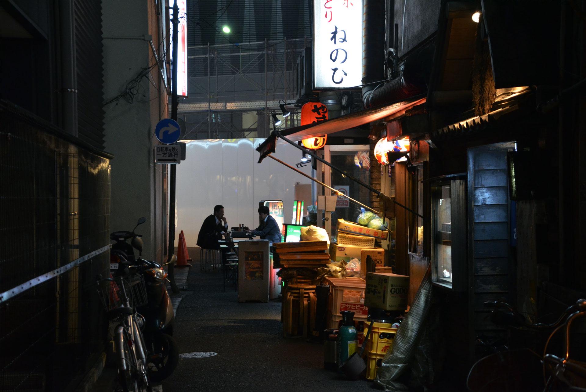 Yakitori alley in Tokyo