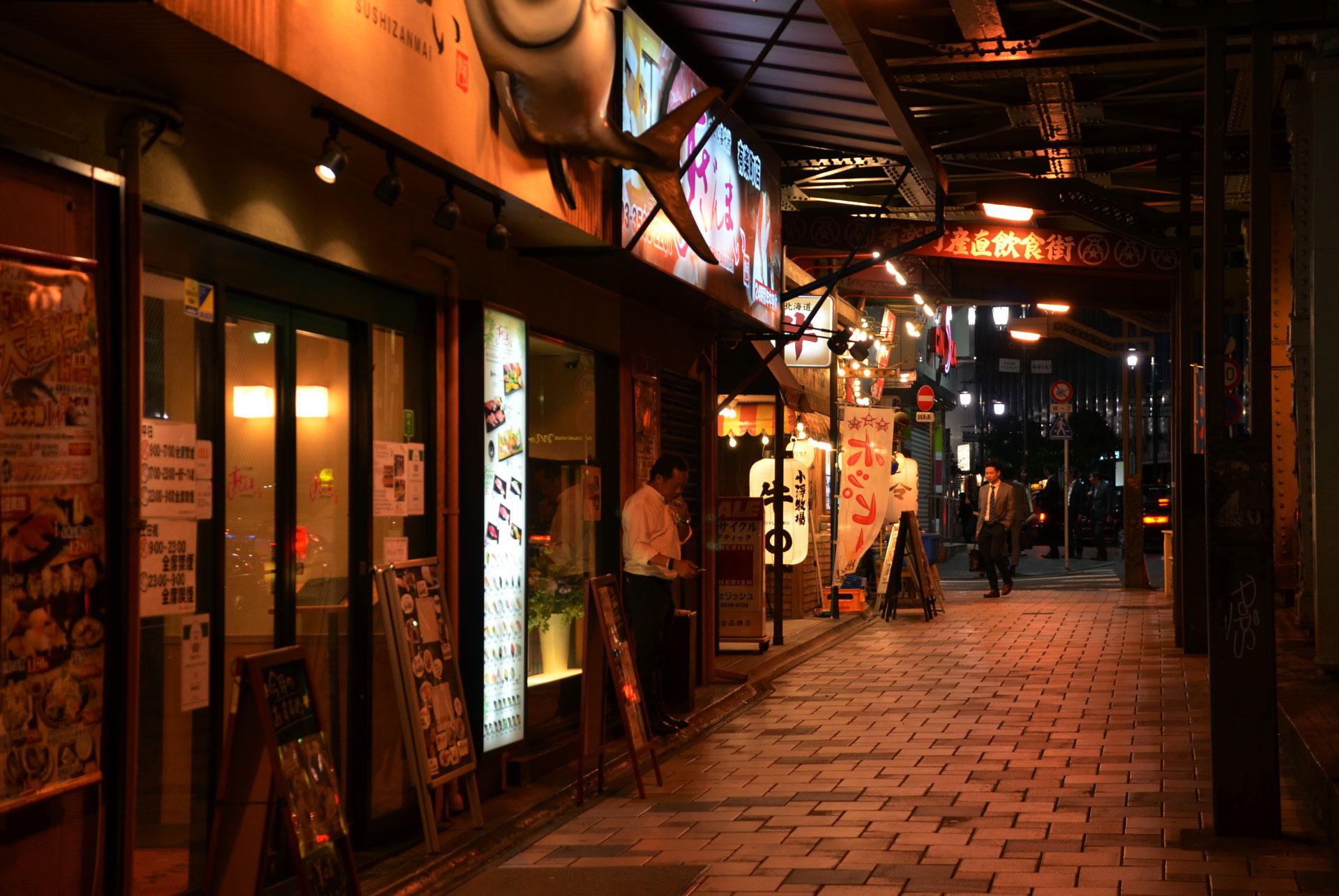 Omoide Yokocho in Tokyo