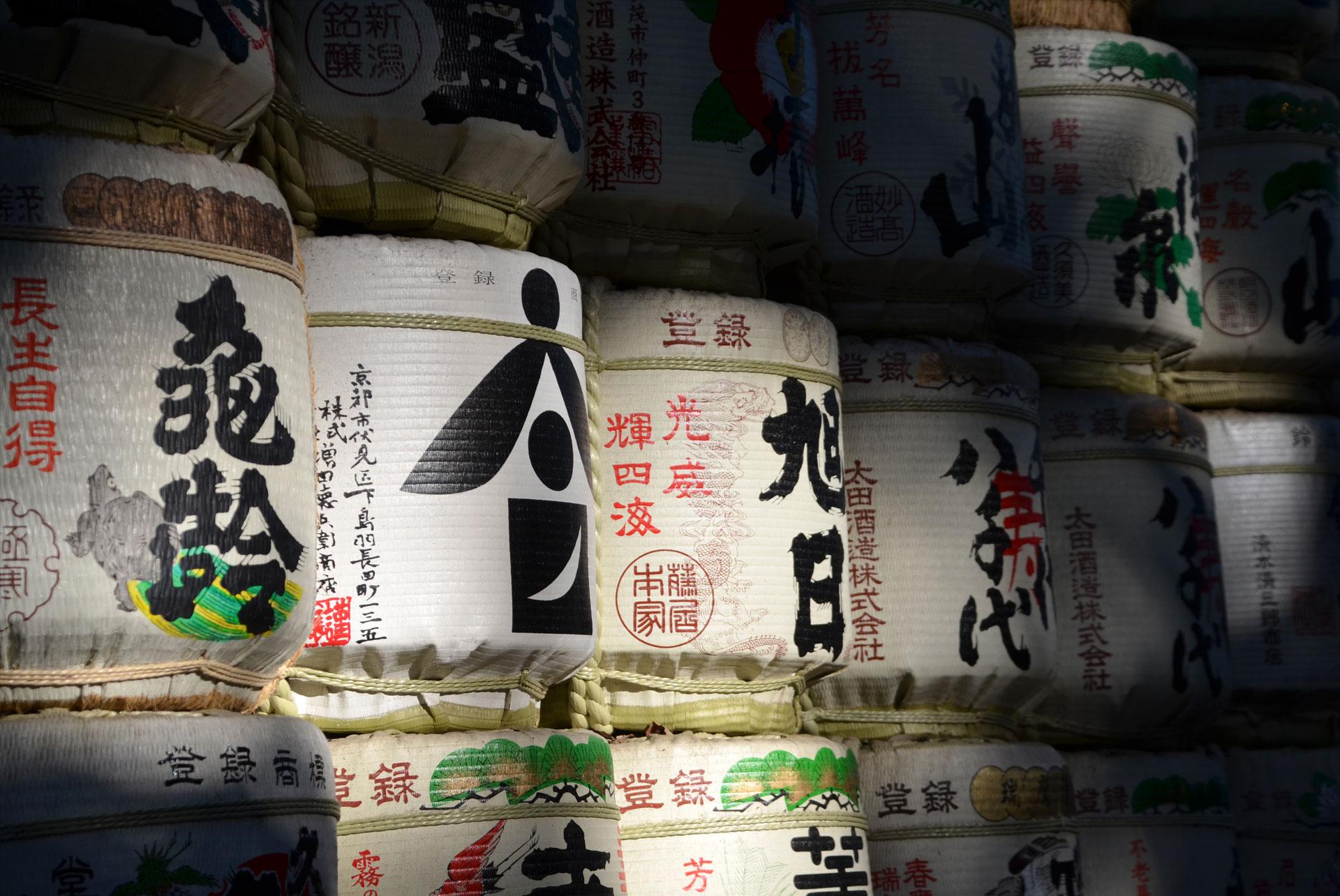 Meiji Jingu, Shibuya