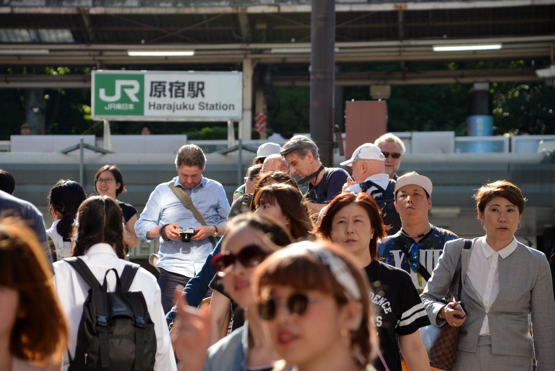 Harayuko Station