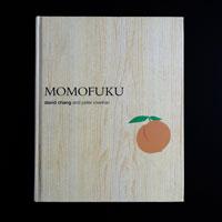 MondoDinner_Momofuku