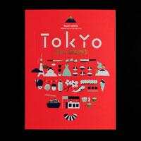 MondoDinner_TokyoCultRecipes